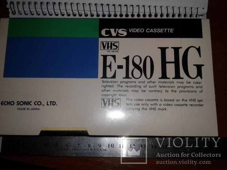 CVS Видеокасета VHS E-180, фото №11