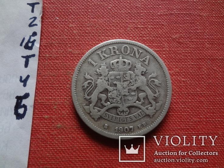 1 крона 1907 Швеция серебро (Т.4.6)~, фото №4