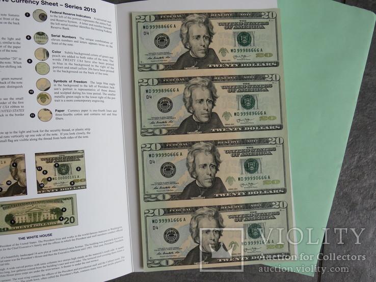 Неразрезанные 20 долларов 4 купюры 2013 год, фото №2