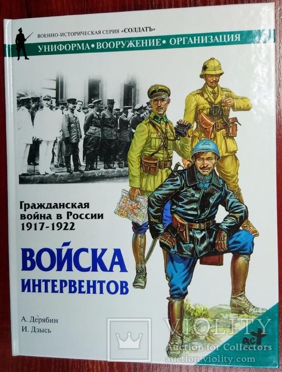 Книга серії