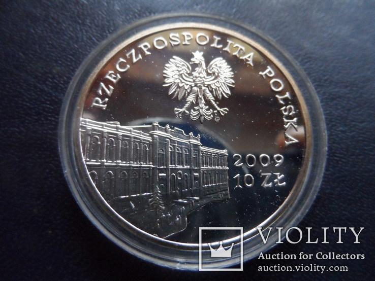10 злотых 2009  Польша серебро  (3.4.7)~, фото №4