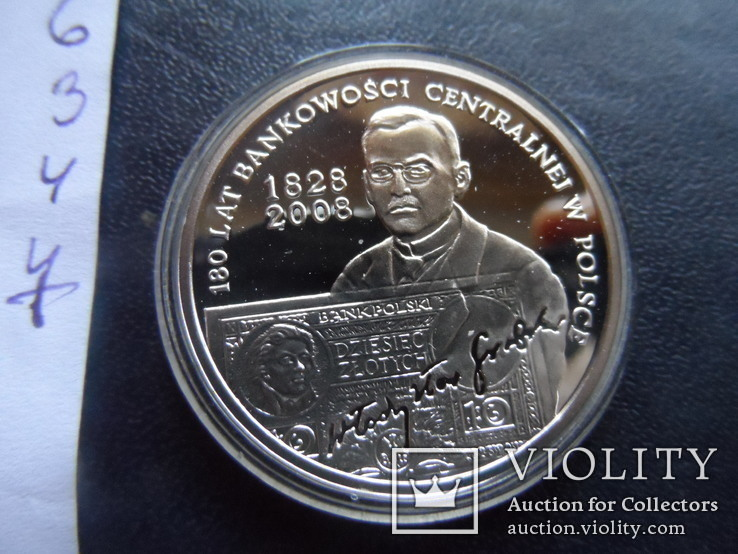 10 злотых 2009  Польша серебро  (3.4.7)~, фото №5