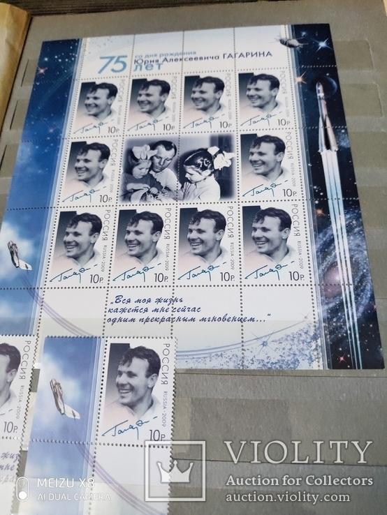 Лот марокРоссии за 2009г с блоками и малыми листами, фото №11