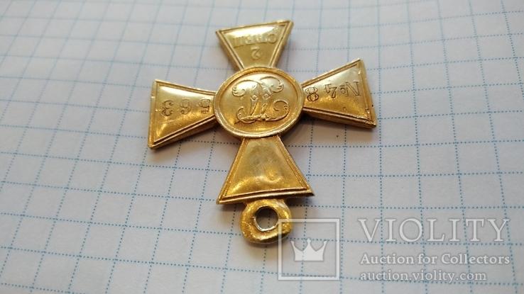 Георгиевский крест 2 степени №48563 пробивка см.видеообзор, фото №5