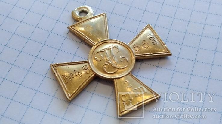 Георгиевский крест 2 степени №48563 пробивка см.видеообзор, фото №7