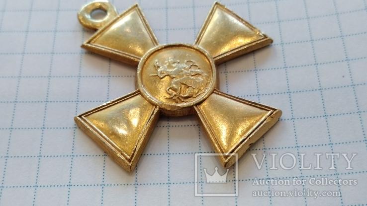 Георгиевский крест 2 степени №48563 пробивка см.видеообзор, фото №10