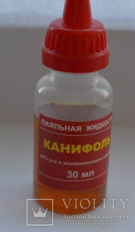 Канифоль-паяльная жидкость 30 мл 40% раствор