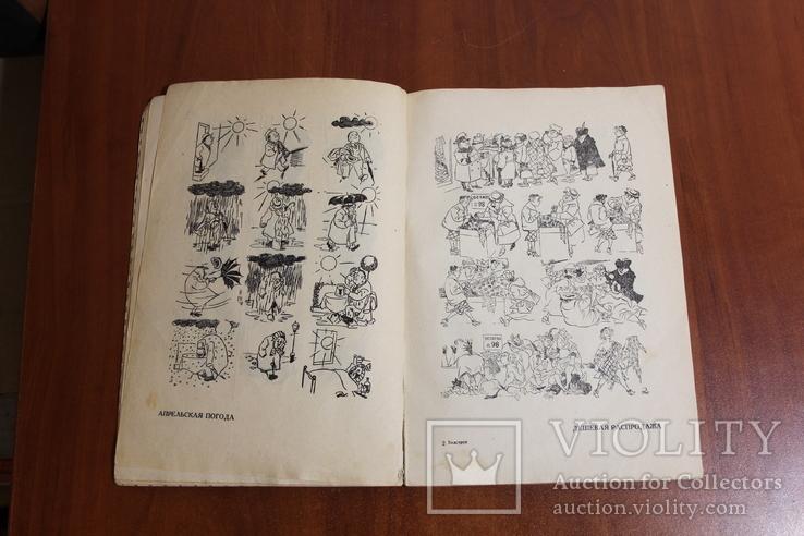Херлуф Бидструп. Карикатуры, фото №2