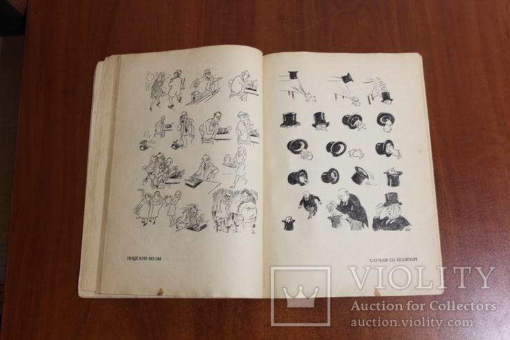 Херлуф Бидструп. Карикатуры, фото №8
