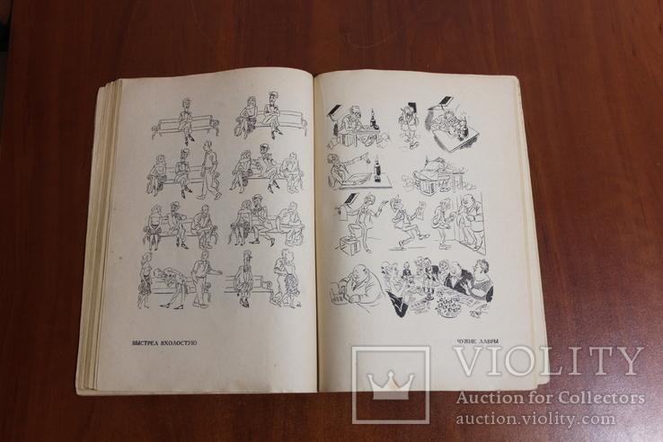 Херлуф Бидструп. Карикатуры, фото №9