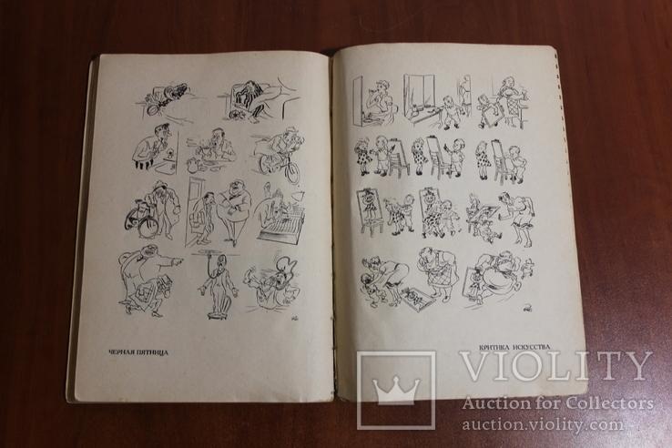 Херлуф Бидструп. Карикатуры, фото №10