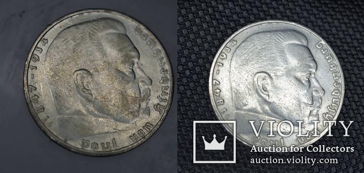 Засіб для хімічного полірування та чистки монет 100мл, фото №4