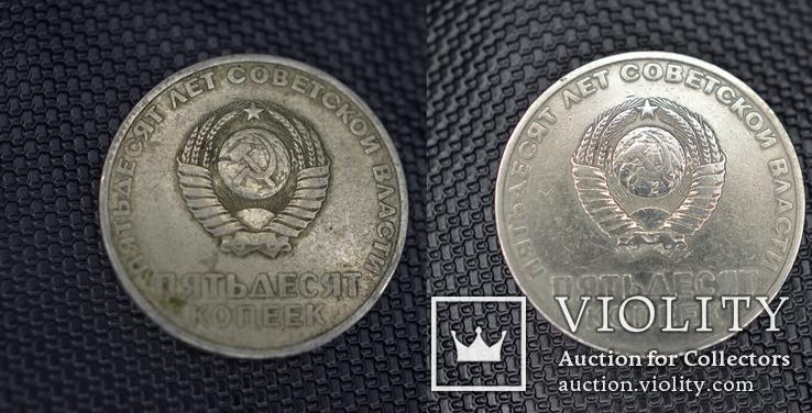 Засіб для хімічного полірування та чистки монет 100мл, фото №6