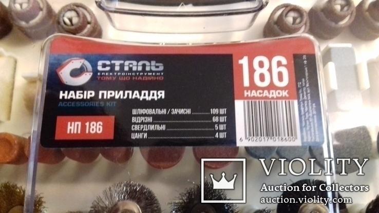 """Насадки для гравера """"Сталь"""" (186 шт) ., фото №3"""