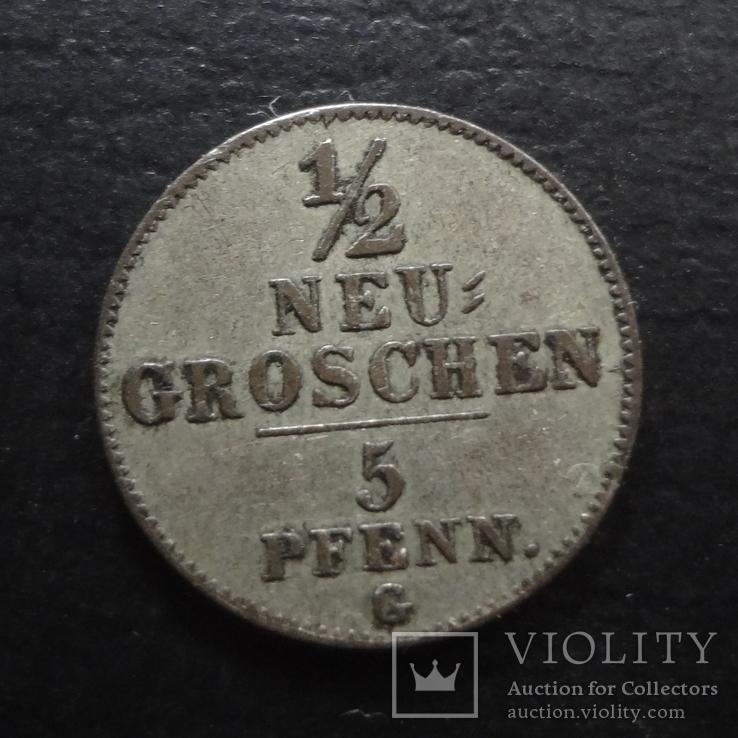 1/2  ньюгрошен 5 пфеннигов  1841  Саксония  серебро  ($4.1.31)~, фото №2