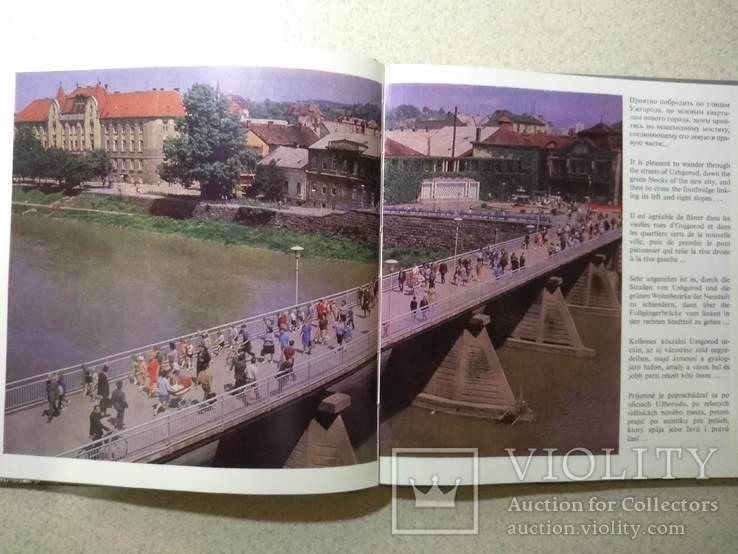 Фотоальбом. Закарпатье - край туристский. 1978 р.(на 6 мовах), фото №7
