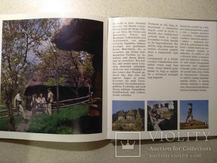 Фотоальбом. Закарпатье - край туристский. 1978 р.(на 6 мовах), фото №11