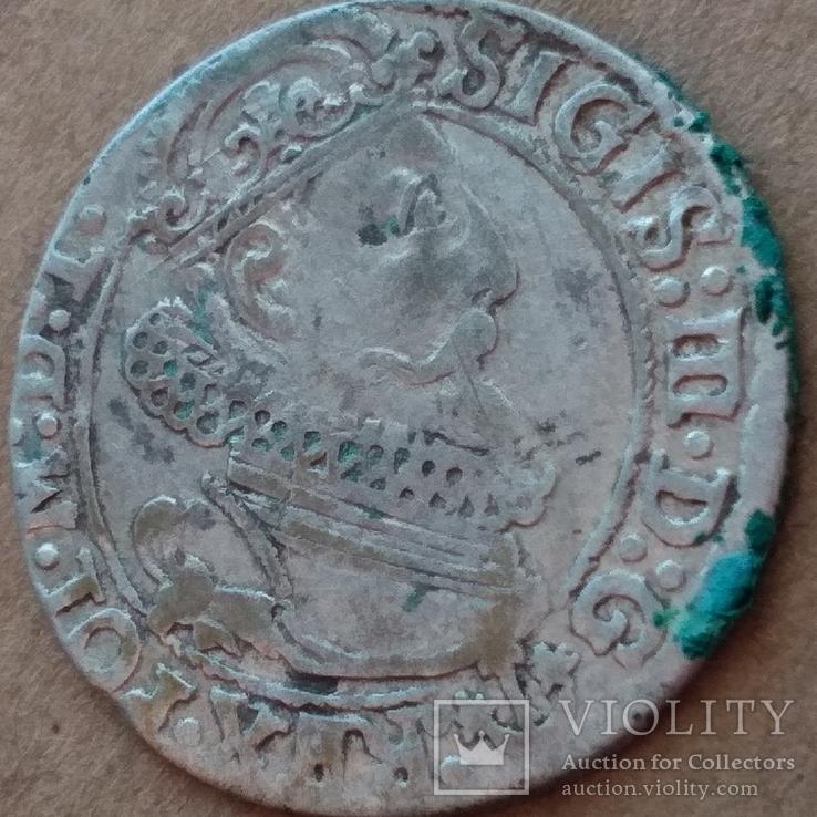 Шестак 1623 г, фото №2