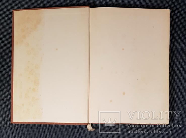 Атлас анатомо-эндокринологических половых аномалий развития, фото №5