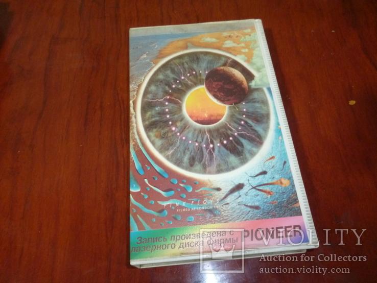 Видеокассета Pink Floyd, фото №3