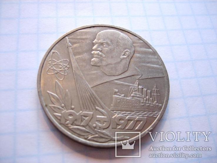 1 карбованець ленін, фото №4