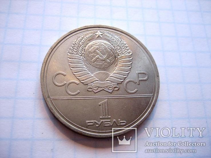1 карбованець олімпійський, фото №3