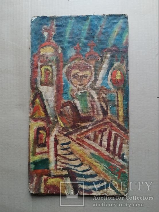 """Свеча"" х.на к./м.  Ю.Коваленко (1931-2004), фото №2"