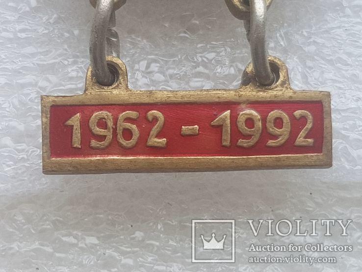Знак ВМФ В.Трефолев, фото №4