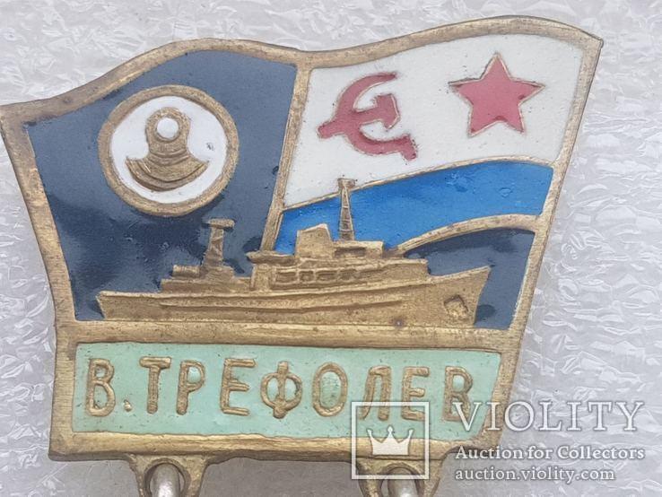 Знак ВМФ В.Трефолев, фото №5