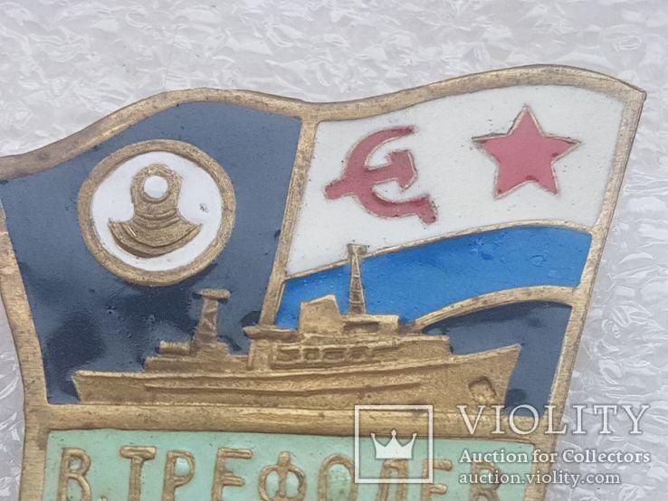 Знак ВМФ В.Трефолев, фото №6