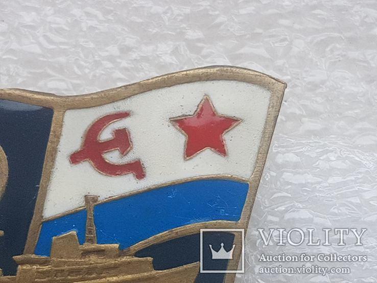 Знак ВМФ В.Трефолев, фото №7