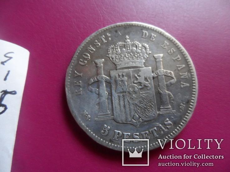 5 песет 1885  Испания  серебро  (S.1.6)~, фото №8