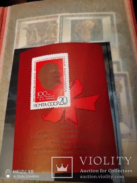 Блок Фил. выставка барельеф Ленина. Разновидность блока