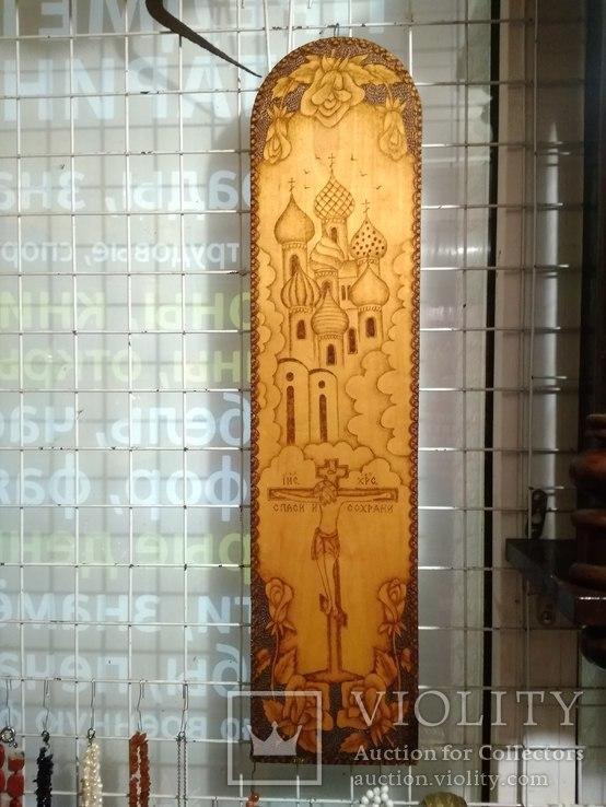 Икона 65х15 см, фото №2