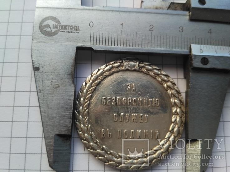 Медаль «За беспорочную службу в полиции», фото №4