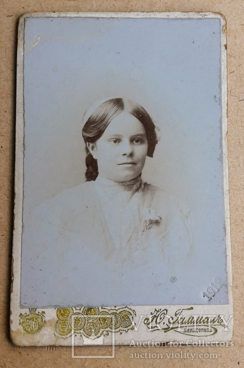 Фотография Ю. Гаммалъ Мелитополь 1912 год, фото №2