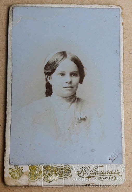 Фотография Ю. Гаммалъ Мелитополь 1912 год, фото №3
