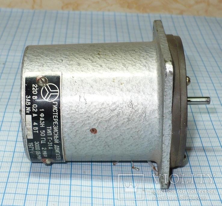 Гистерезисный двигатель ТИП Г-31А, фото №3