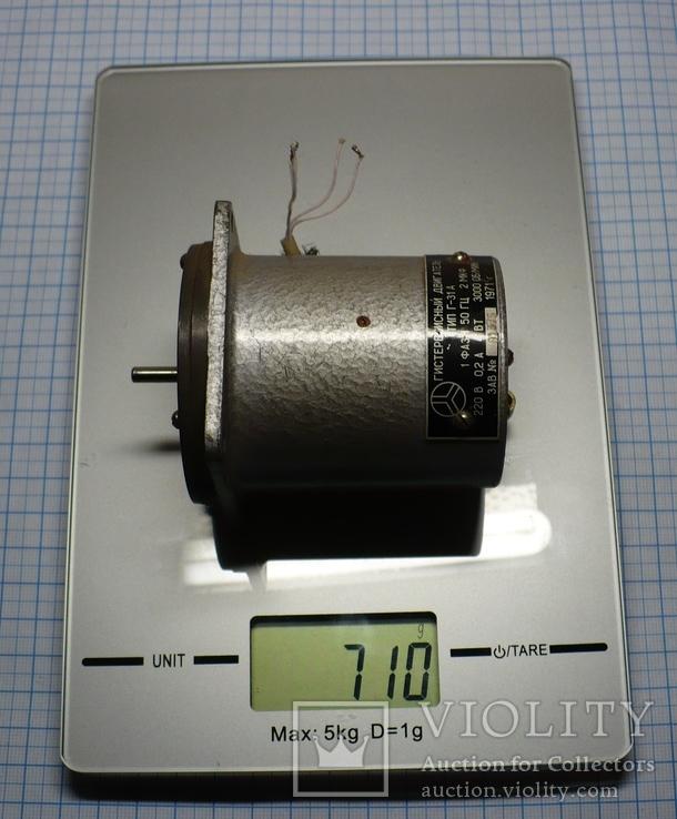 Гистерезисный двигатель ТИП Г-31А, фото №9