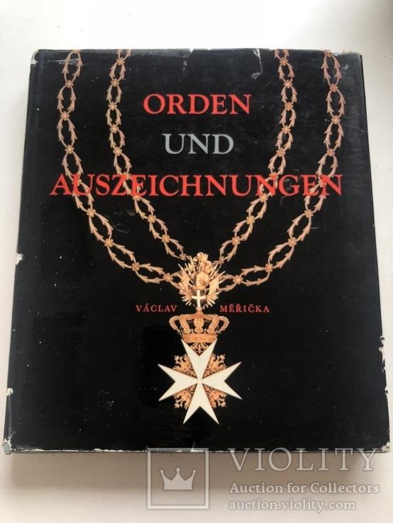 Ордена и награды немецкая книга, фото №2