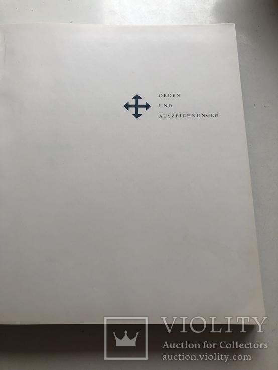 Ордена и награды немецкая книга, фото №5
