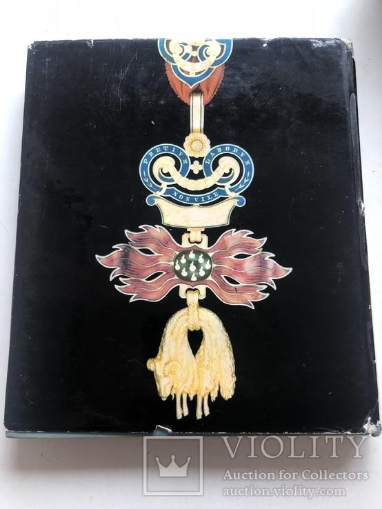 Ордена и награды немецкая книга, фото №6