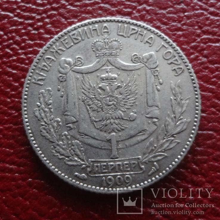1  перепер  1909  Черногория  серебро   ($3.4.6)~