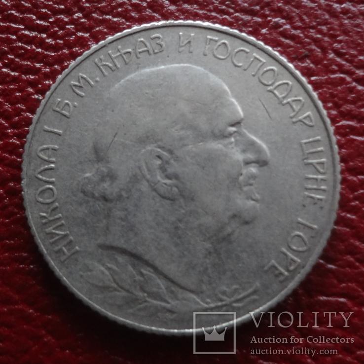 1  перепер  1909  Черногория  серебро   ($3.4.6)~, фото №5