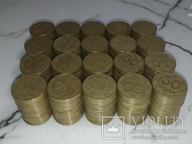50 копеек 1994 года - 200 шт.