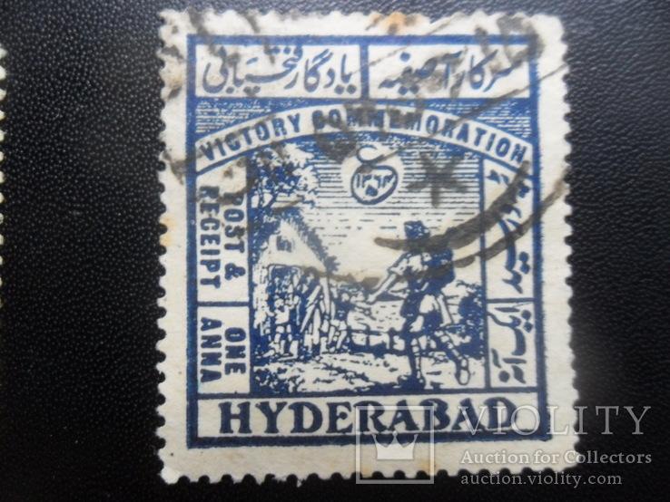 Британские колонии. Индия. штат Хайдерабад. гаш