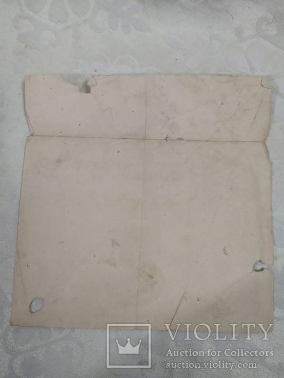 Титульный лист со Сталиным план-календарь 1947, фото №5