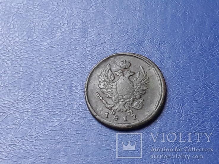 2 копейки 1817 г., фото №3