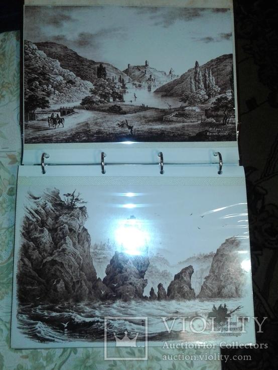 Альбом ф. ГРОСС. Крим., фото №10