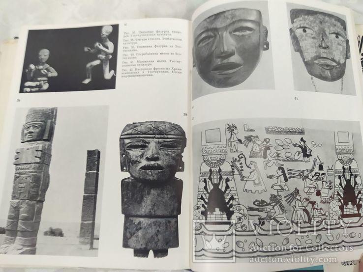 Индейцы без тамагавков 1978, фото №8